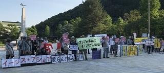 0601イージスアショア緊急抗議行動.JPG