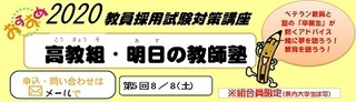 20asukyo.jpg