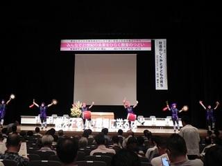 つどいin岡山2017 (1).JPG