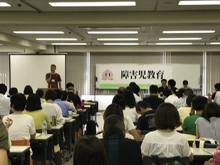つどいin岡山2017 (4).JPG