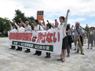 抗議.JPG